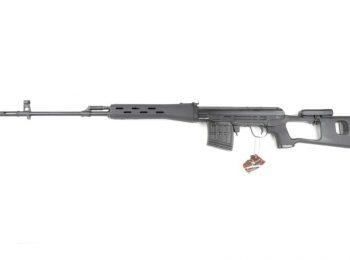 Replica sniper Dragunov / Kalashnikov SVD magazin Squad Store