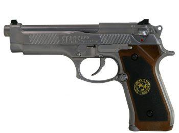 Replica pistol M9 Biohazard Silver CO2 STTi WE magazin Squad Store