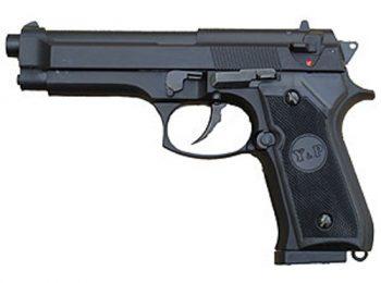 Replica M92F manuala STTi magazin Squad Store