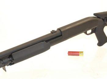 Replica Shotgun M56C magazin Squad Store