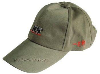 Sapca verde - ICS magazin Squad Store