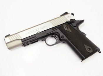 Replica Colt M1911 full metal negru/gri CyberGun magazin Squad Store