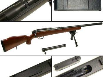 Replica sniper Super 9 X Double bolt magazin Squad Store