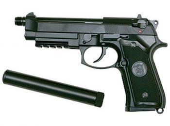 Replica M9 Vertec cu amortizor KJW magazin Squad Store