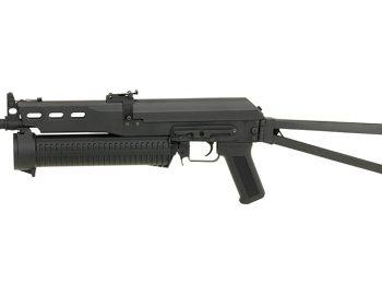 Replica PP-19 Bizon cyma magazin Squad Store