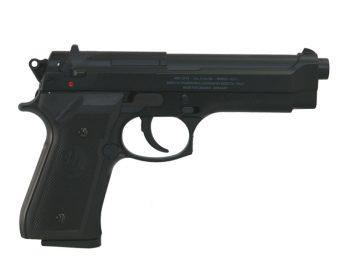 Replica Beretta M92 FS HME slide metal Umarex magazin Squad Store