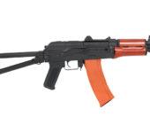 Replica AK74U CM.045A lemn - Cyma 1