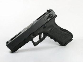 Replica pistol G18C cu blow-back - WE