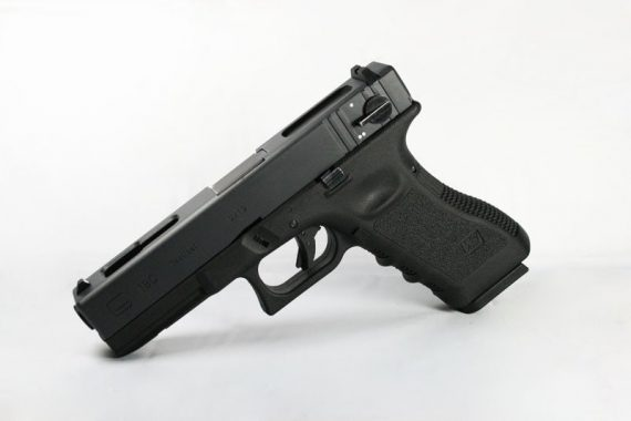 Replica pistol G18C cu blow-back - WE