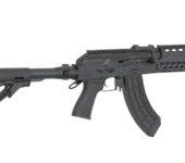 Replica AK74SU CM.076A - Cyma 4