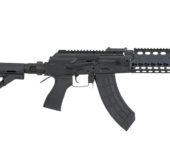 Replica AK74SU CM.076A - Cyma 1