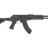 Replica AK CM.076B - Cyma 0