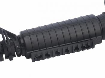 Set sine RIS cu suruburi pentru M4/M733 - CyberGun