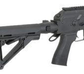 Replica AK74SU CM.076A - Cyma 9