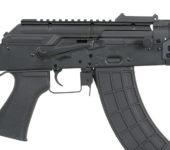 Replica AK74SU CM.076A - Cyma 0