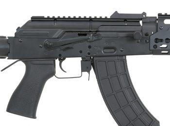 Replica AK74SU CM.076A - Cyma